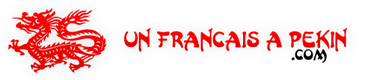 logo-unfrancaisapekin